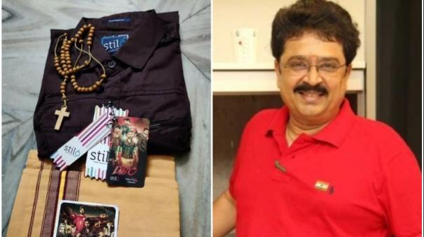 svesekhar-tweet-about-bigil-dress-sales