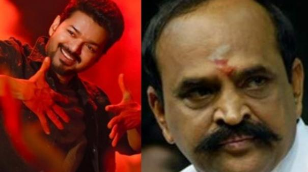 diwali-specials-shows-are-not-allowed-in-any-film-including-bigil-minister-kadamboor-raju-warned-against-violating-the-law