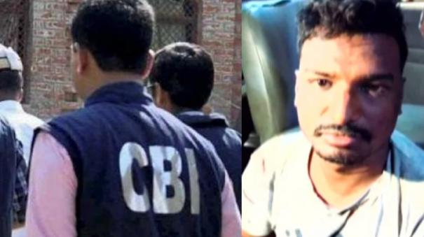 fake-cbi-officer-arrested-for-stealing-5-sovereign-gold