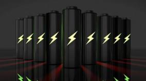 lithium-battery