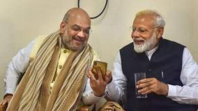 pm-modi-greets-amit-shah-on-his-55th-birthday