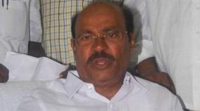 ramadoss-urges-to-withdraw-entrance-exam-for-arts-and-science