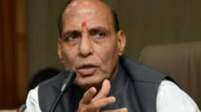 india-not-offensive-but-capable-of-giving-befitting-reply-to-aggressors-says-rajnath-singh