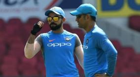 kohli-talks-about-decision-on-dhoni