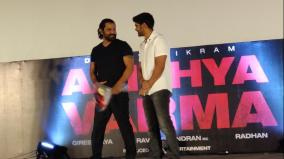 dhruv-vikram-speech-at-adithya-varma-audio-launch
