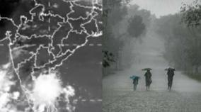 meteorological-department-has-withdrawn-red-alert-for-tamil-nadu