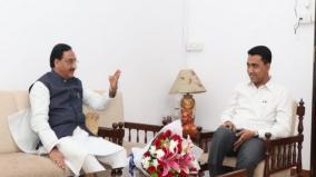hrd-minister-pokhriyal-meet-goa-cm