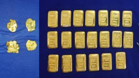 chennai-international-airport-customs-rs-1-77-crore-worth-of-gold-seized-from-airport-travelers
