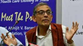 reduce-center-s-equity-nobel-laureate-abhijit-banerjee-s-solution-to-the-problem