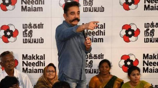 kamal-haasan-is-trying-to-create-a-new-team