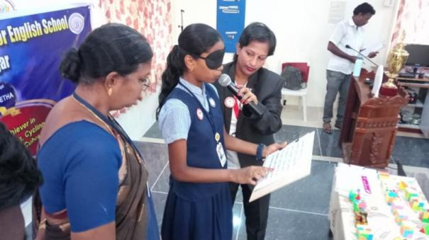 virudhunagar-school-kid-excels-in-doing-26-different-works-blind-folding-her-eyes
