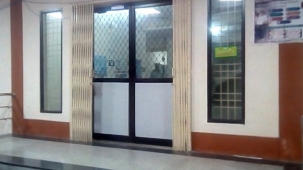 vembakottai-thasildhar-transferred