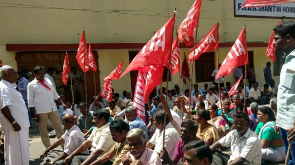 employees-protest-for-diwali-bonus-in-puduchery