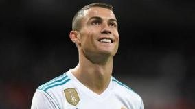 christino-ronaldo-retirement-rumour