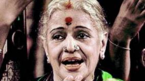 ms-subbulakshmi-in-un