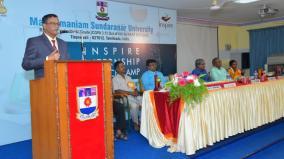manonmaniyam-sundaranar-university