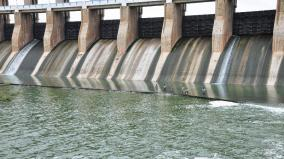 water-leakage-at-2-dams