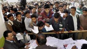 assam-starting-2021-no-govt-jobs-for-those-with-more-than-two-kids