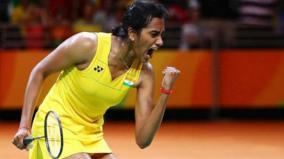 open-badminton-series