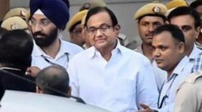 p-chidambram-has-moved-a-bail-plea-in-delhi-high-court