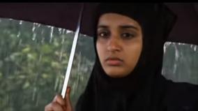perumazhakkalam-malayalam-movie