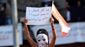 protests-mar-lebanon-for-6th-consecutive-day