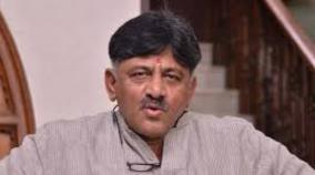 delhi-hc-grants-bail-to-congress-leader-d-k-shivakumar-in-money-laundering-case