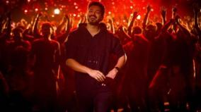 twitter-introduces-new-emoji-for-vijay-s-bigil