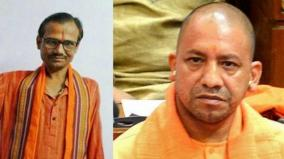 yogi-announces-rs-15-lakh-house-for-tiwari-s-family