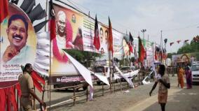 no-banner-aiadmk-files-affidavit-in-high-court