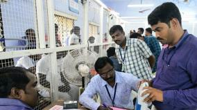 nanguneri-byeelection-admk-leads-in-2nd-round-counting