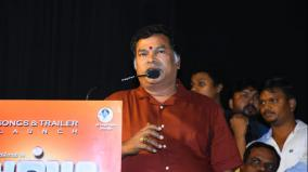 mayilsamy-speech-at-alti-audio-launch