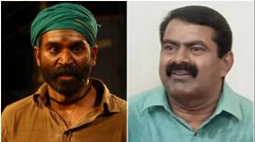 seeman-issues-statement-about-asuran
