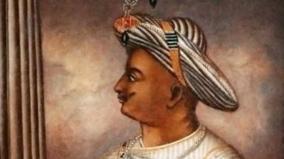 mla-appachu-ranjan-tipu-sultan