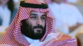 maximum-pressure-only-way-to-get-iran-to-talk-saudi-minister