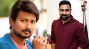 prasanna-and-srikanth-joins-with-udhayanidhi-stalin