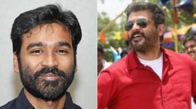 atlee-talks-about-ajith-and-dhanush