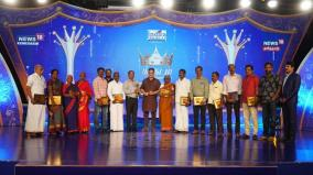 magudam-awards-2019-from-news-18-tamilnadu
