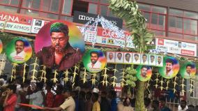 bigil-released-vijay-fans-enjoying-in-theatres