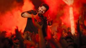 bigil-review