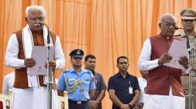 khattar-becomes-haryana-cm-for-second-time-jjp-s-dushyant-is-deputy-cm