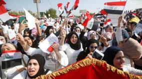 iraqi-students-join-thousands-in-ongoing-anti-gov-t-protests