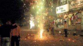 madurai-witnessed-very-few-diwali-fire-accidents