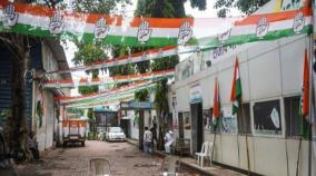 kishankanj-by-poll-how-congress-lost-its-deposit