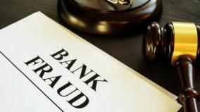 bank-loan-fraud