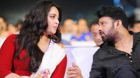 prabhas-comment-about-marriage-rumours-again