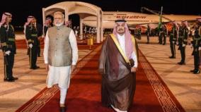 pm-modi-to-hold-talks-with-saudi-king-today