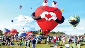 balloon-is-ecstatic