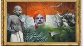 modi-art-auction