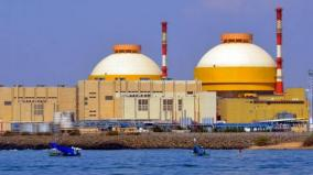 nuclear-power-authority-denies-cyber-attack-at-kudankulam